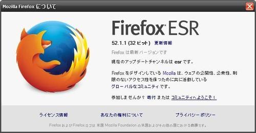 firefox5211esr