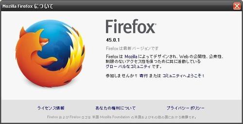firefox4501