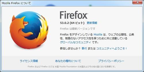 firefox5302
