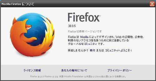 firefox3805
