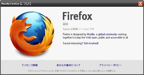 firefox22.0
