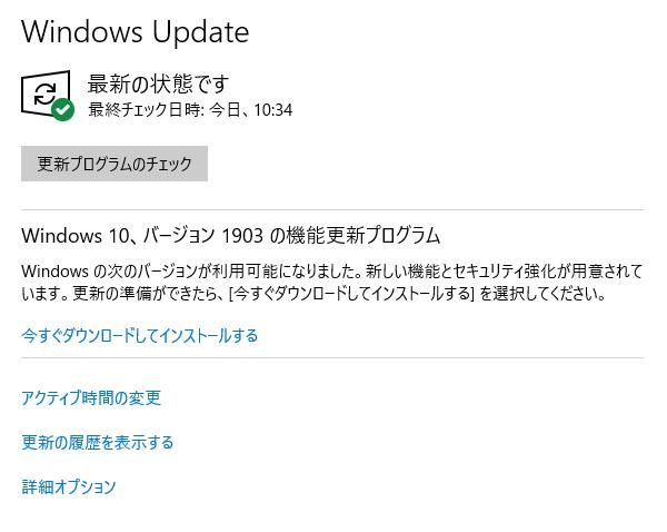 何でも雑記板 (避難) Windows