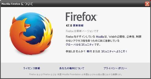 firefox47