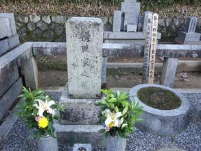 美和さんの墓