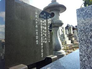 夏目雅子さんの墓表