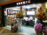 浅草ROX店舗