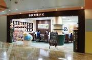 浅草ROX店?