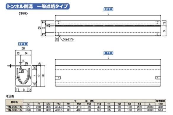 製品構造図