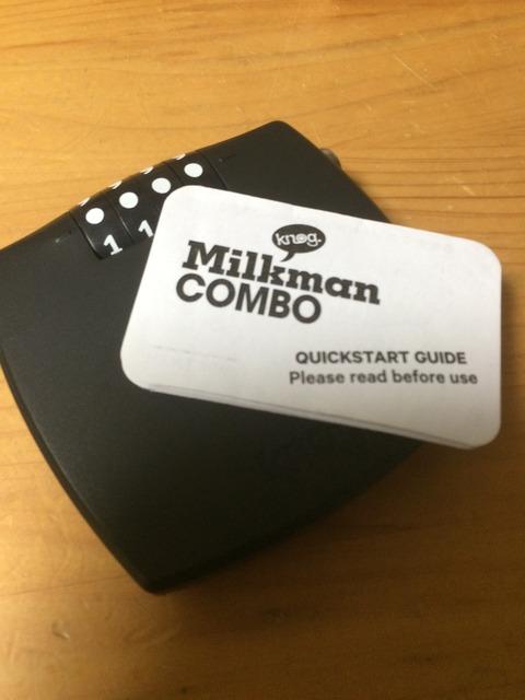 milkman combo 鍵 ロードバイク