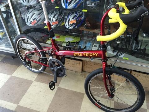 bike firday before