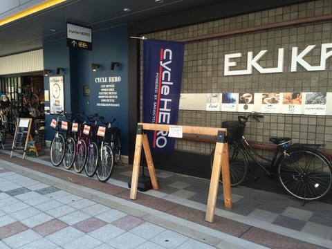 cycle hero stand 南海なんば 高架下