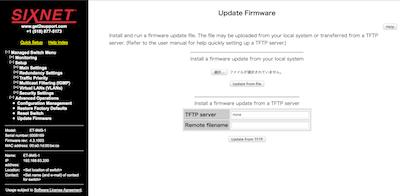 FirmwareUpdate