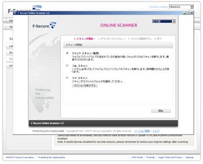 OnlineScanner_3