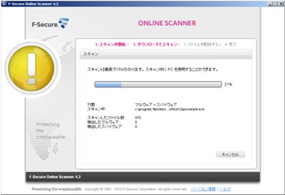 OnlineScanner_4