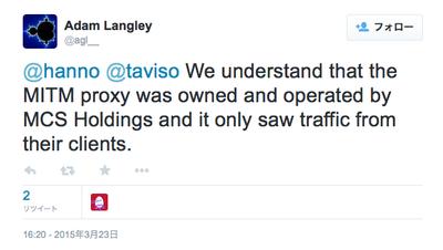 langley tweet