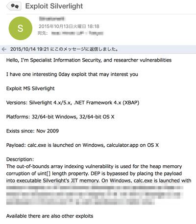 Exploit_Silverlight