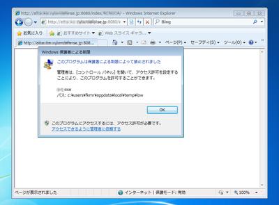 exploit_fail