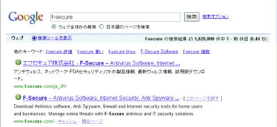 browsing_protection_search