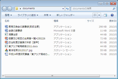 malwares_detail