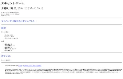 OnlineScanner_6