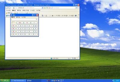 cve-2013-3893_onXP