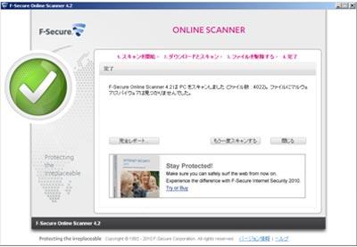 OnlineScanner_5