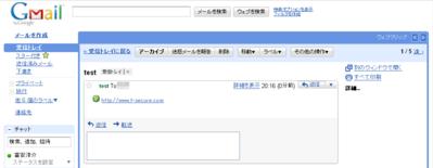 browsing_protection_webmail