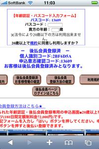 oneclick1