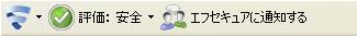 browsing_protection_toolbar