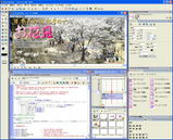 Macromedia Director MX 2004 �������å�