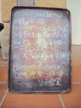 1271f744.jpg