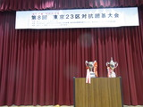 H30_05_20_1