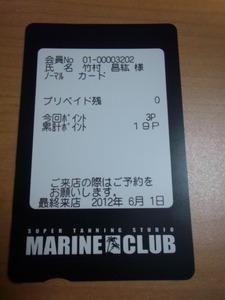 7bfc778a.jpg