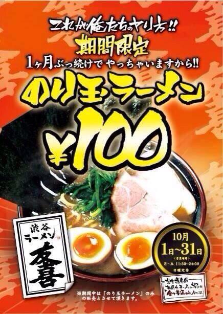 tomoki100