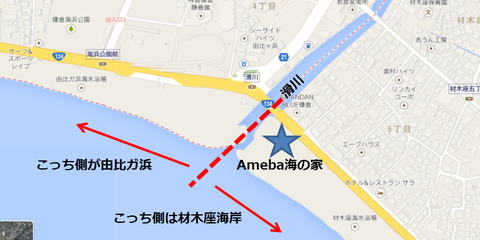 amebamapp