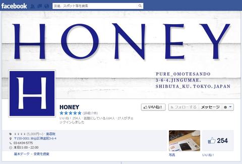 facebookwifihoney