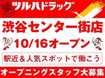2014-09-01-08-27-12