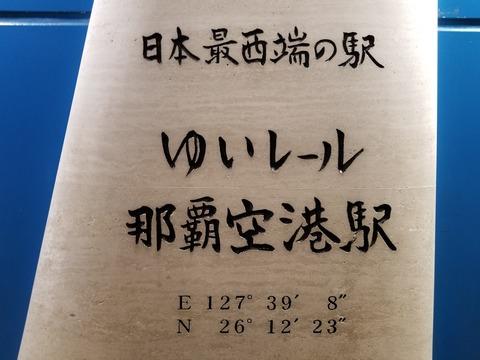 20180126_230841