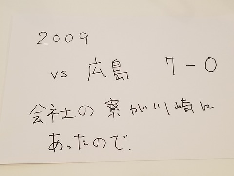 20180204_084909