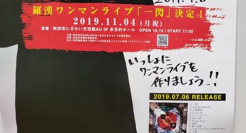 20191106_104005
