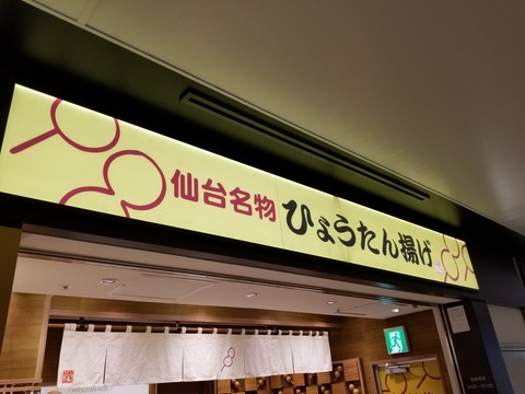 20171004_155409