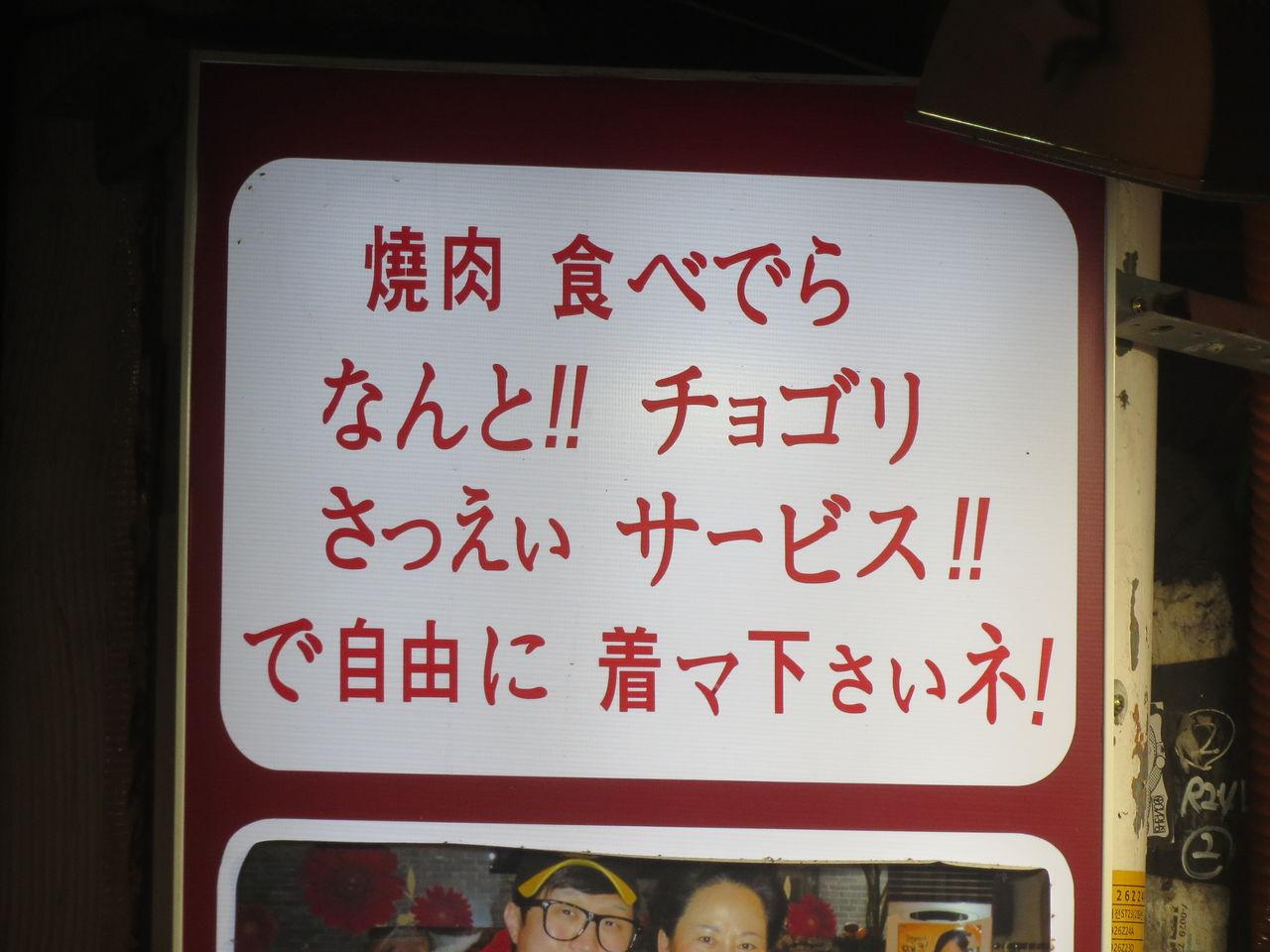 「海外の変な日本語」の画像検索結果