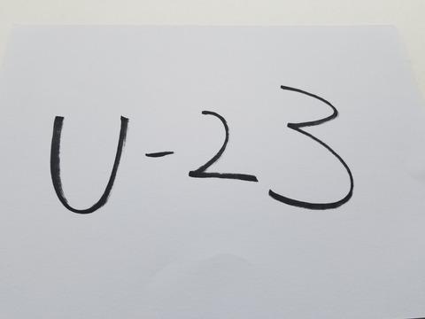 20180304_083931
