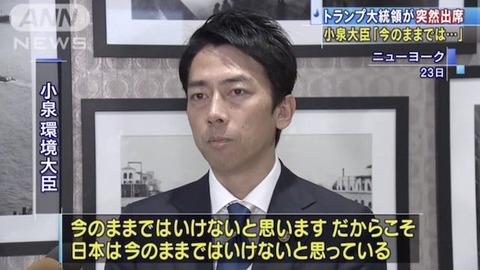 shinjiro7[1]