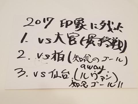 20180204_084720