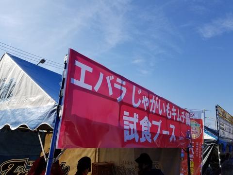 20181201_123327