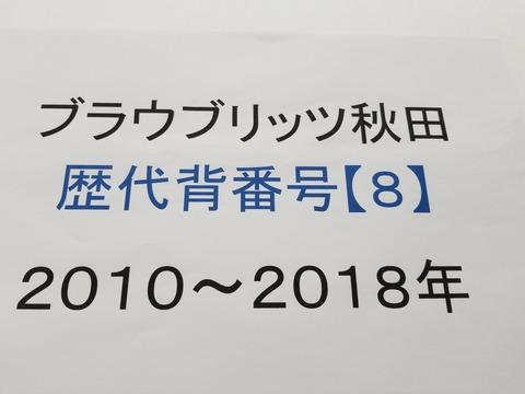 20180304_093511