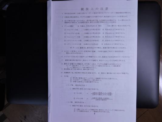 DSCN5242
