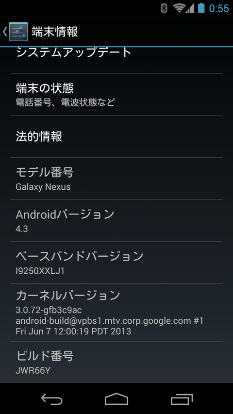 Screenshot_2013-11-07-00-55-27