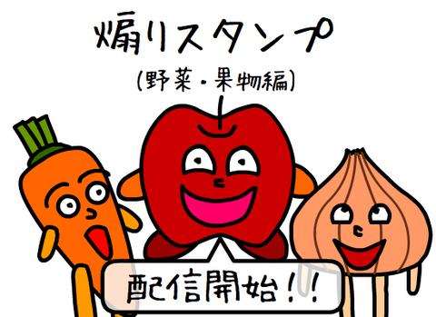 stamp_ad